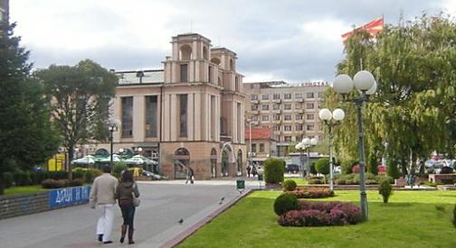 Во Куманово се продава земјиште за изградба на трговски центри  фабрики и хотели