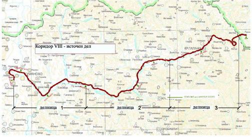 Македонија и официјално го доби грантот за пругата Бељаковце   Крива Паланка