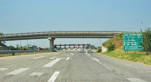 Се изготвува проект за реконструкција на автопатот Катланово   Петровец