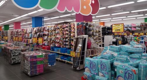 Нов  Веро маркет  и продавница  Џамбо  во Тетово