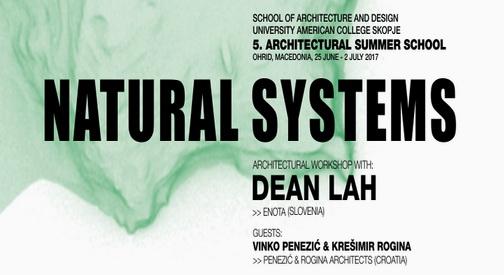 Петта сесија на меѓународната Летна школа за архитектура во Охрид