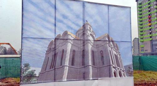 Од црквата кај  Сити мол  остана само камен темелникот
