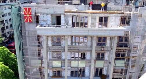 Поништен тендерот за  барокизација  на зградата на  Пелагонија